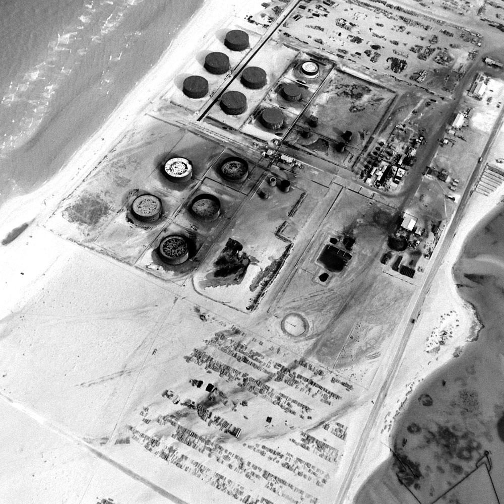 Saudi Arabia 1945