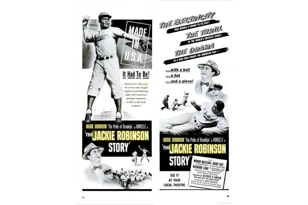 Advertisements for The Jackie Robinson Story from the May 15, 1950, issue of LIFE magazine.