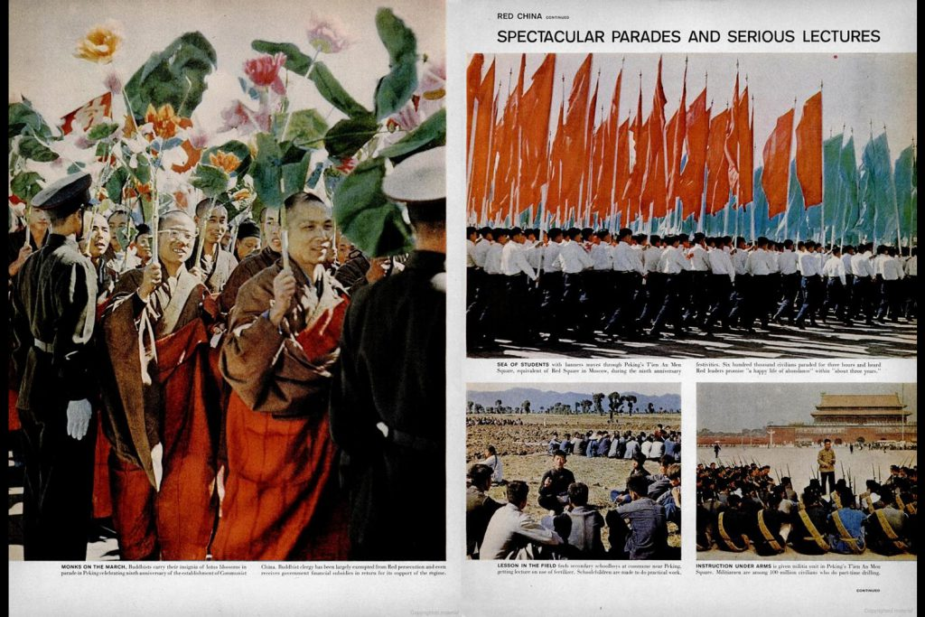 """Pages from """"Red China Bid for a Future,"""" featuring photographs by Henri Cartier-Bresson, as the article appeared in the January 5, 1959, issue of LIFE."""