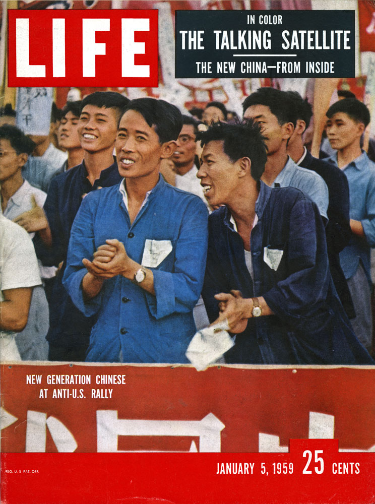 The cover of the January 5, 1959, issue of LIFE, featuring a color photograph by Henri Cartier-Bresson.