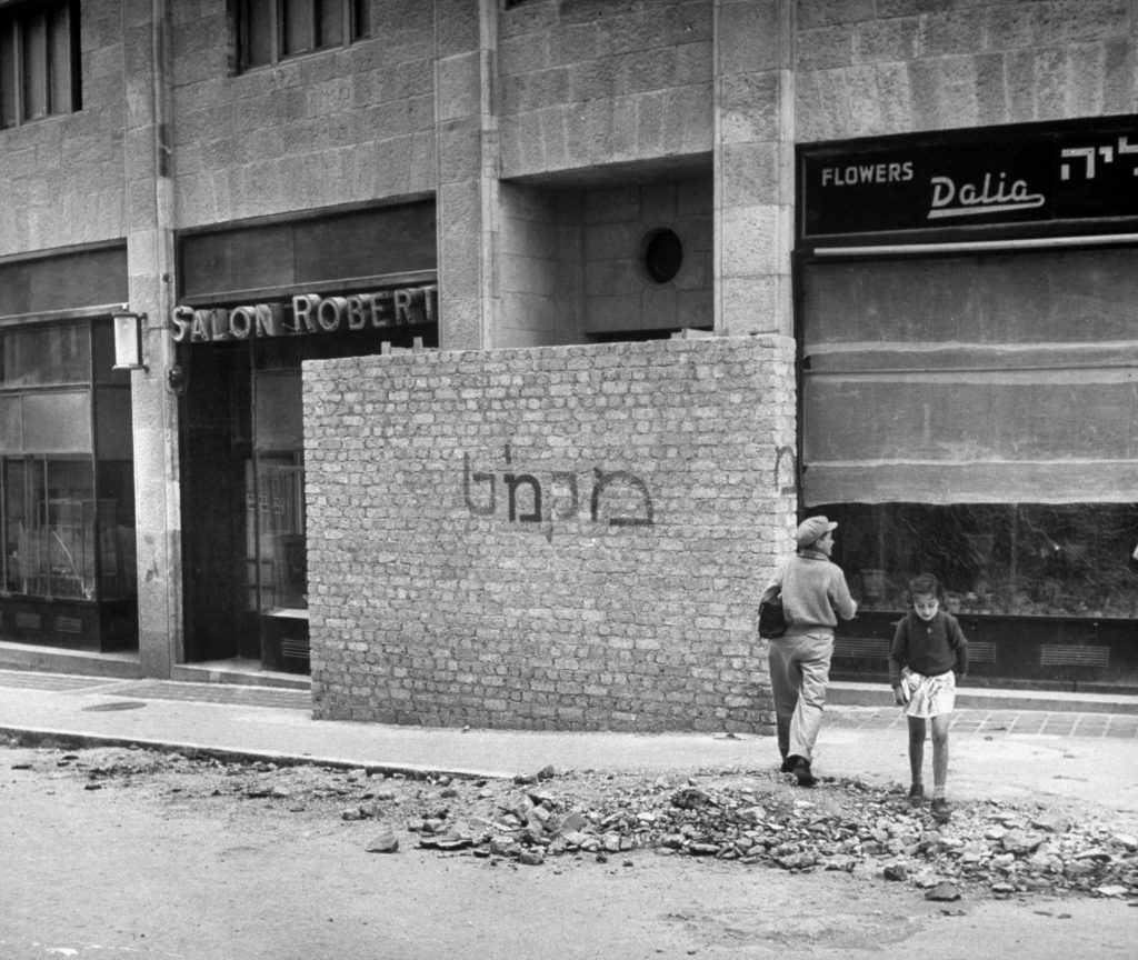 Street scene, shortly after the establishment of the state of Israel, exact location unknown, May 1948.