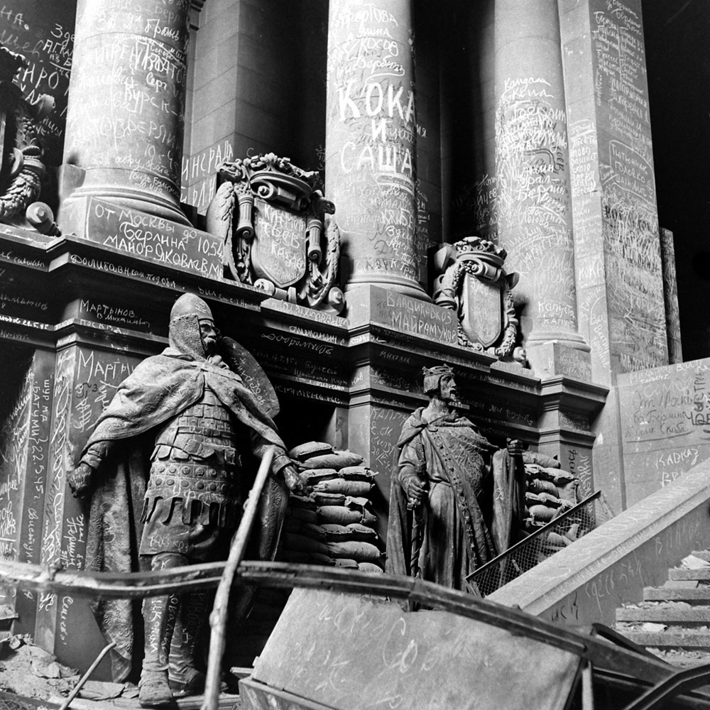 At the Reichstag, evidence of a practice common throughout the centuries: soldiers scrawling graffiti to honor fallen comrades, insult the vanquished or simply announce, I was here. I survived. Berlin, 1945.