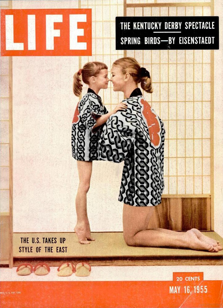 May 16, 1955 issue of LIFE magazine.
